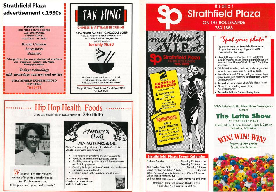 Strathfield Plaza Ad 1980s
