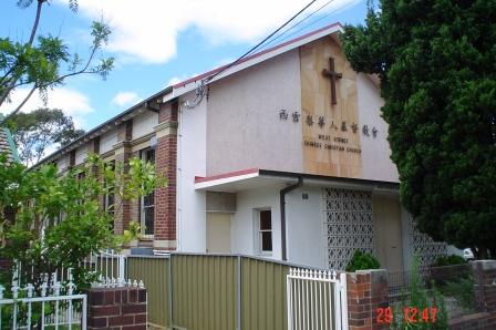 West Sydney Chinese Christian Church, 90-92 Homebush Road Strathfield. Photo: Cathy Jones 2005